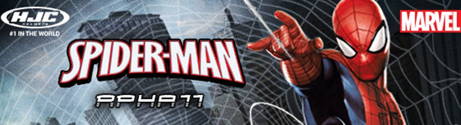 rpha-11-spiderman-banner